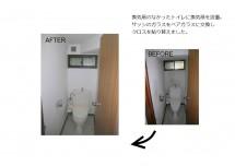トイレに換気扇取付